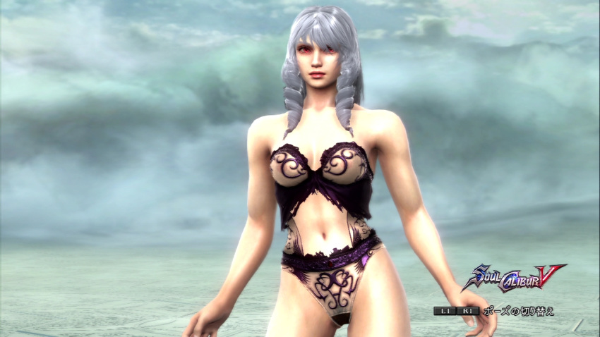 calibur soul 6 My mom and sister are size queens